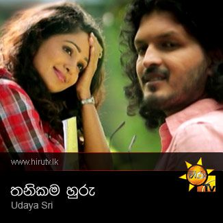 Hiru TV Music Video Downloads|Sinhala Videos|Download