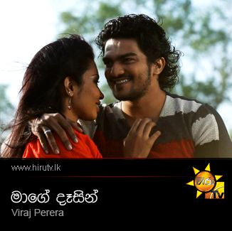 Hiru fm music downloads|sinhala songs|download sinhala songs|mp3.