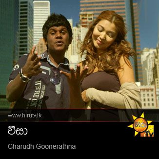 missed call ekak tharamata video song