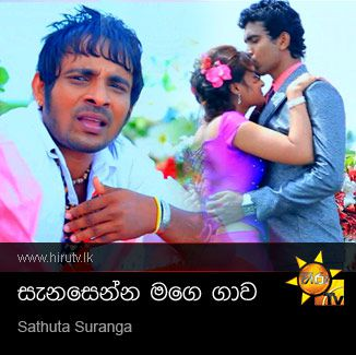 reth band mp3 songs download
