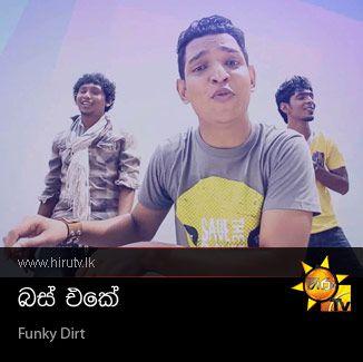 samastha song mp3