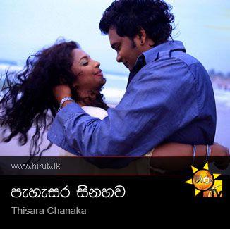 Sonapareeya Song Lyrics From Mariyaan