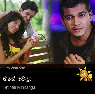 new video song download sinhala