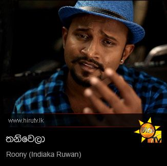 Thaniwela Song Download - Roony