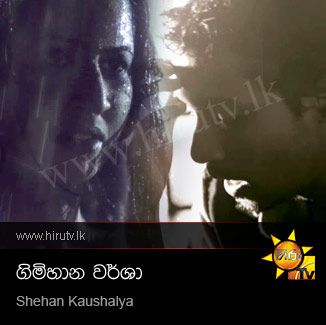 Shehan kaushalya mage hithe song download