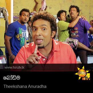 Bodima - Theekshana Anuradha