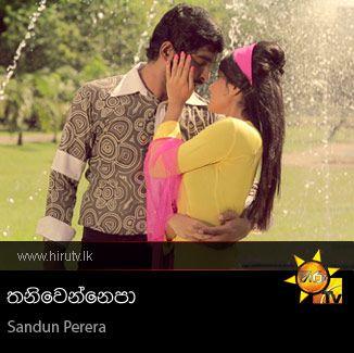 Thaniwennepa - Sandun Perera