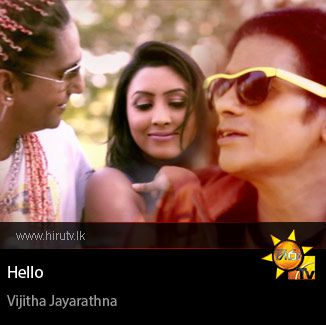 Hello - Vijitha Jayarathna