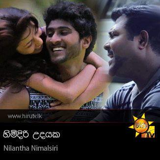 Himidiri Udayaka - Nilantha Nimalsiri