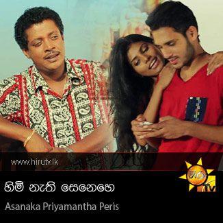 Himi Nathi Senehe Song Download - Asanaka Priyamantha Peris