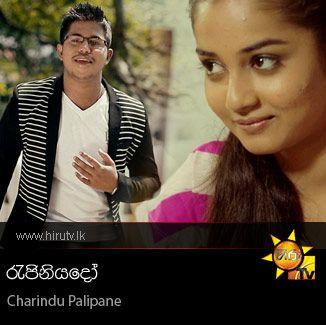Rajiniyado - Charindu Palipane