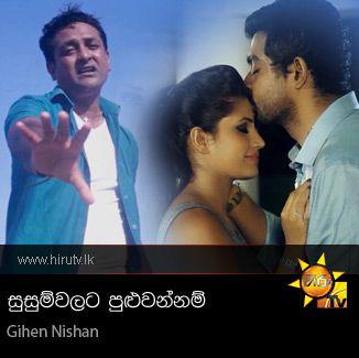 Susum Walata Puluwannam - Gihen Nishan