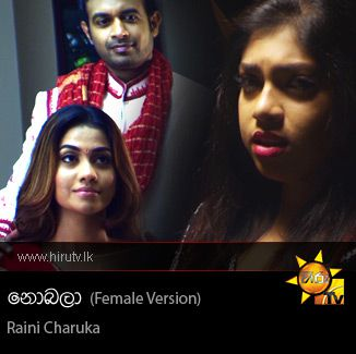 Nobala (Female Version) - Raini Charuka Goonatillake