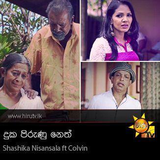 Duka Pirunu Neth - Shashika Nisansala ft Colvin