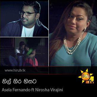 Nil Gira Hisata - Asela Fernando ft Nirosha Virajini