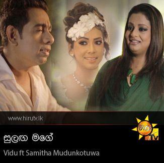 Moondru Per Moondru Kathal Songs
