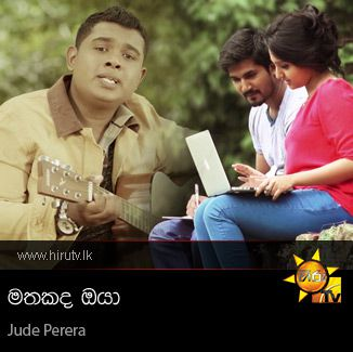 nohadala inna mp3 free download