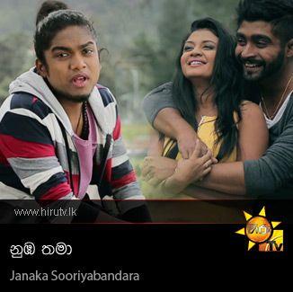 Numba Thama - Janaka Sooriyabandara