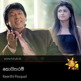 Koitharam - Keerthi Pasqual