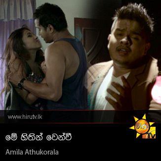 Me Hithin Wenwee - Amila Athukorala