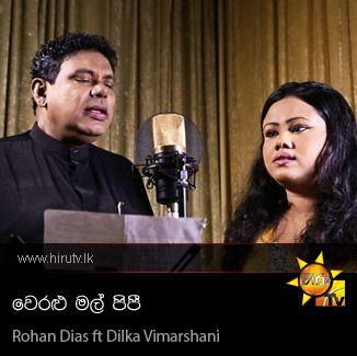 Weralu Mal Pipi - Rohan Dias ft Dilka Vimarshani