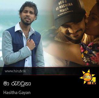 Ma Rawatuna - Hasitha Gayan