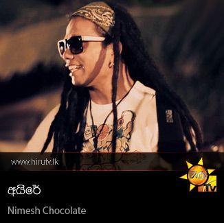 Irie Irie - Nimesh Chocolate
