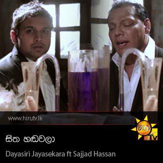Sitha Hadawala - Dayasiri Jayasekara ft Sajjad Hassan