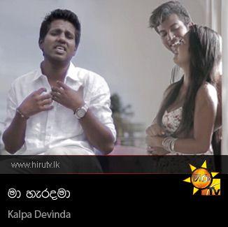 Ma Haradama - Kalpa Devinda
