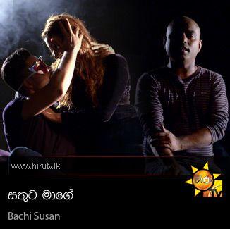 Sathuta Maage - Bachi Susan