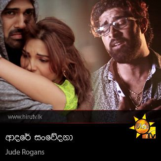 appa music download