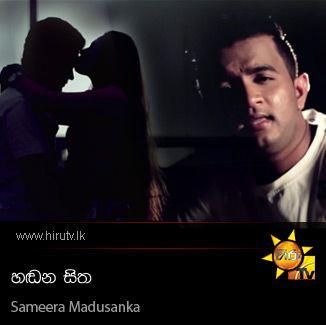 Hadana Sitha - Sameera Madusanka