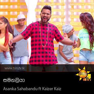 Samanaliya - Asanka Sahabandu ft Kaizer Kaiz
