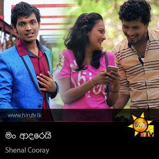 Man Adarei - Shenal Cooray