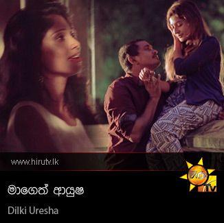 Mageth Ayusha Aran - Dilki Uresha