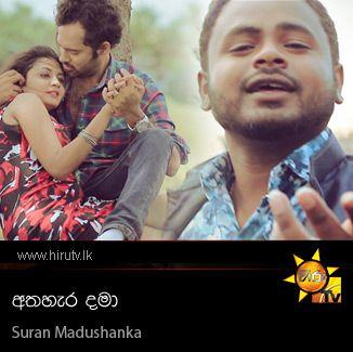 Lanka Music Channel