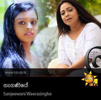 Naganiye - Sanjeewani Weerasinghe