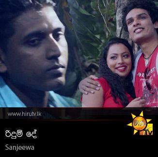 Ridum Dee - Sanjeewa