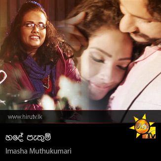 Hade Pathum - Imasha Muthukumari