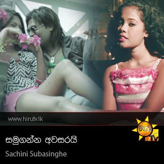 Samuganna Awasarai - Sachini Subasinghe