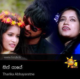 Sith Yaaye - Tharika Abhayaratne