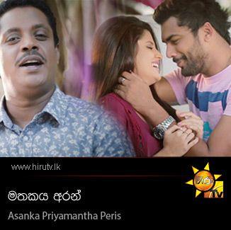 Mathakaya Aran - Asanka Priyamantha Peris
