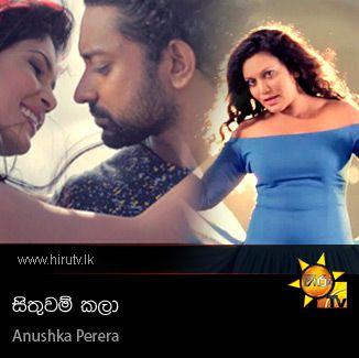 Sithuwam Kala - Anushka Perera