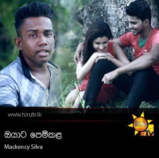 Oyata Pemkala - Mackency Silva