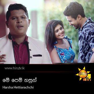 Me Pem Hasun - Harsha Hettiarachchi