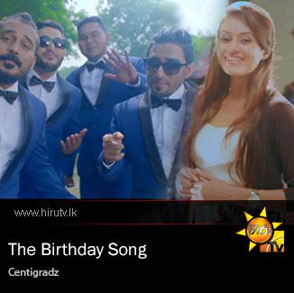 The Birthday Song - Centigradz
