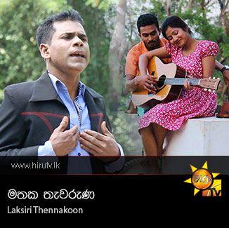 Mathaka Thawaruna - Laksiri Thennakoon