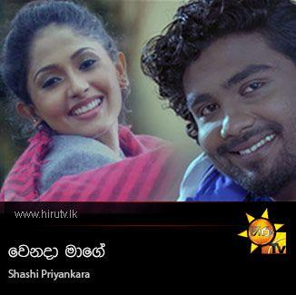 Wenada Maage - Shashi Priyankara