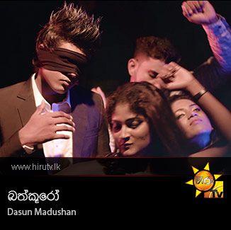 Bathkooro - Dasun Madushan