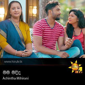 Mama Madida - Achintha Mihirani